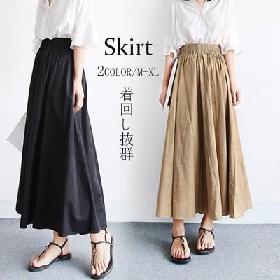 2020春夏新品入荷 限定SALE! レトロハイウエストスカート女性Aラインロングスカート着やせ効果抜群