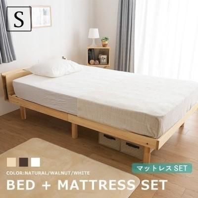 コンセント付き すのこベッド + 高密度 ポケットコイルマットレス付 シングル 頑丈 シンプル 天然木フレーム 高さ3段階すのこベッド(A)