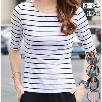 Tシャツ オシャレ ラウンドネック インナーウエア 綿95 ボーダー 長袖 肌に優しい M-5L Aライン レディース 大きいサイズ