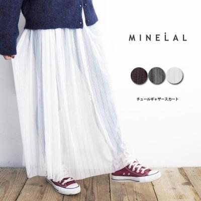 ミネラル MINELAL スカート ロングスカート レディース チュールスカート 黒 白 おしゃれ 107027930