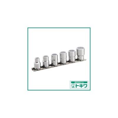 TONE ソケットセット(12角・ホルダー付) (HD306) TONE(株)