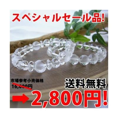 パワーストーン ブレスレット 幸運を招く 七福神 水晶 メンズ レディース ブレスレット パワーストーン 天然石