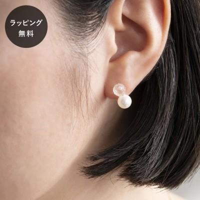 ハリオ HARIO ピアス スノーパール K10 真珠