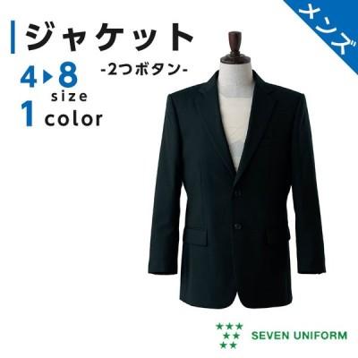 ジャケット メンズ 2つボタンジャケット ホテル 飲食店制服 セブンユニフォーム