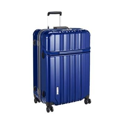 トラベリスト スーツケース フレーム トップオープン トラストップ 無料預入 76-20430 100L 73 cm 5.8kg ブルー