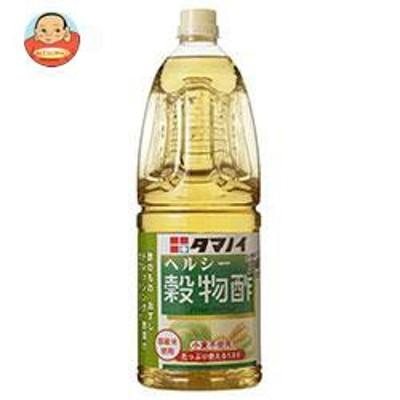 送料無料  タマノイ  ヘルシー穀物酢  1.8Lペットボトル×6本入