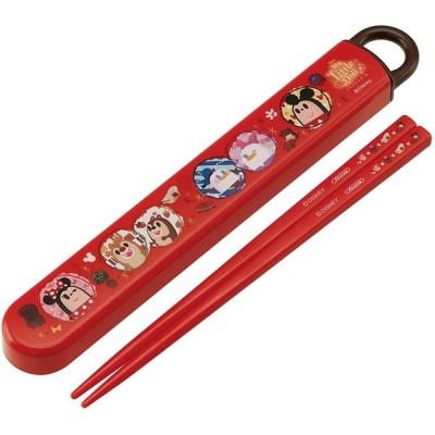 スケーター 子供用 箸 箸箱セット スライド式 レッド 16.5cm ABS2AM