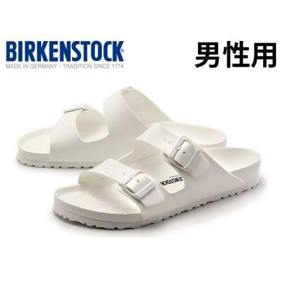 ビルケンシュトック サンダル メンズ 01-10825002