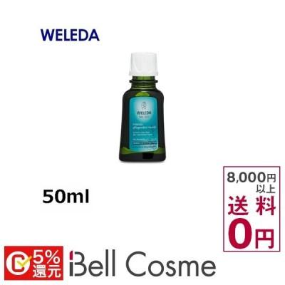 WELEDA ヴェレダ オーガニック ヘアオイル  50ml (ヘアオイル)