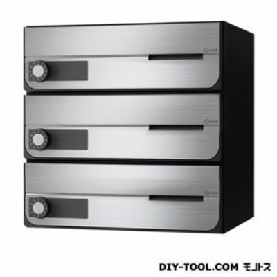 D-ALL ディーオール 大型郵便物対応集合郵便受箱(屋内仕様)前入前出 ステンレス ヘアーライン KS-MB4002PY-3L-S