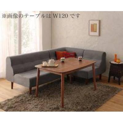 ダイニングテーブルセット 4人用 コーナーソファー L字 l型 ファミレス風 椅子 おしゃれ 安い 北欧 食卓 カウチ 4点 ( 机+2Pソファ1+1Pソ