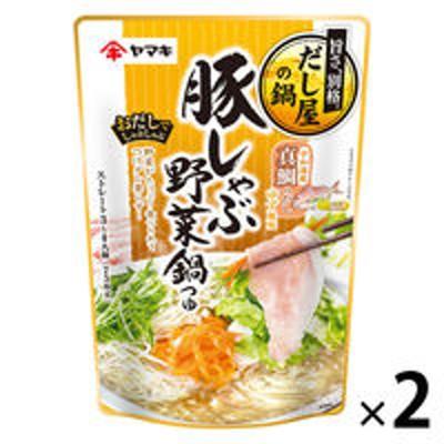 ヤマキヤマキ 豚しゃぶ野菜鍋つゆ真鯛ゆず 750g 1セット(2袋)