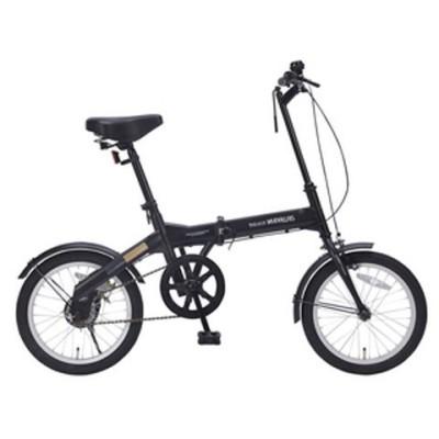 マイパラス 折りたたみ自転車 16インチ(ブラック) MYPALLAS M-100-BK 【返品種別B】
