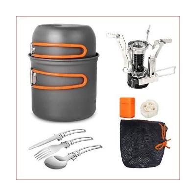 新品Camping Cookware Set,Ultralight Portable Mini Canister Stove for Outdoor Hiking Picnic,Lightweight Camping pots and Pans Set,Non-Stick