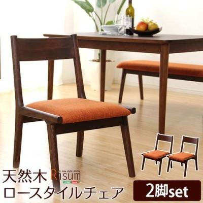 ダイニングチェア単品2脚 ナチュラルロータイプ 木製アッシュ材|Risum-リスム-/ブラウン/