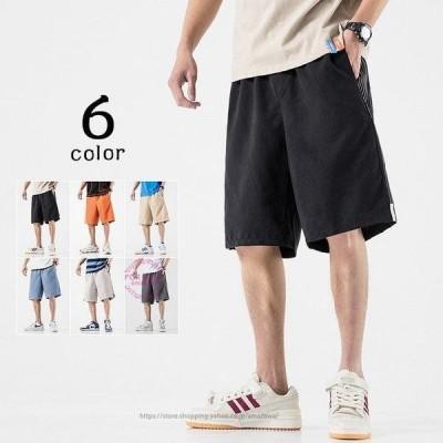 ハーフパンツ メンズ ショートパンツ 短パン ゆったり スウェット 無地 半ズボン 大きいサイズ 夏
