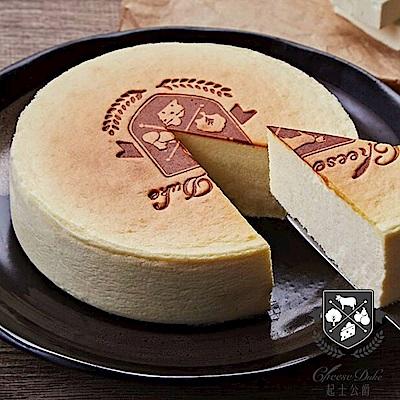 【起士公爵】純粹原味乳酪蛋糕6吋