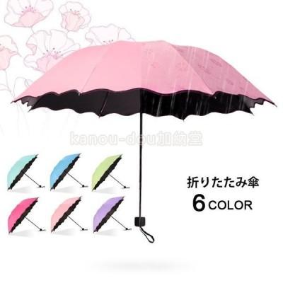 折りたたみ傘 晴雨兼用 雨傘 かさ 耐風傘 雨具 UVカット 紫外線対策 無地 花柄 撥水 6カラー 8本骨 10本骨 頑丈