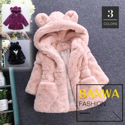 秋冬 キッズ ファーコート 毛皮コート 子供コート フード付き  無地   トレンド  フェイクファー アウター ジャケット 暖かい ジュニア アウター 可愛い