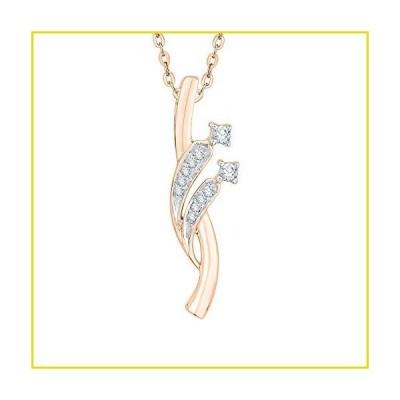 送料無料 ネックレス KATARINA Prong Set Diamond Fashion Pendant Necklace in 10K Rose Gold (1/10 cttw, G-H, I2-I3)