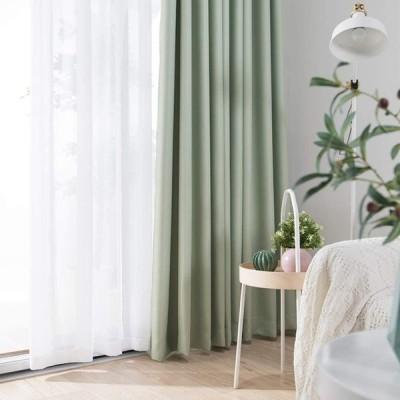 遮光 断熱 カーテン,単色 防音 リング付属 ドレープ ベッドルームとリビング ルームの カーテン 1 枚入-b 270x180cm(106x71in