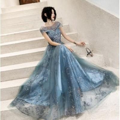 大人気 ロングドレス パーティードレス ゴージャス ステージドレス  ウェディングドレス 花嫁 パーティー 二次会 おしゃれ 演奏会 演奏会