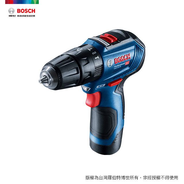 BOSCH 12V 鋰電免碳刷震動電鑽 GSB 12V-30