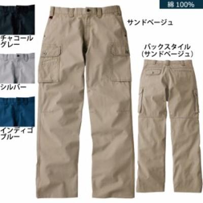 作業服・作業着・作業ズボン 自重堂 51002 ノータックカーゴパンツ 73~88
