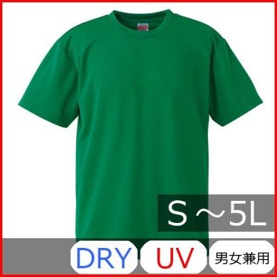 Tシャツ メンズ レディース 半袖 無地 緑 グリーン s m l xl 2l xxl 3l xxxl 4l xxxxl 5l 大きいサイズ 丈夫 シャツ ユニセックス ポリエステル 吸水速乾 吸汗
