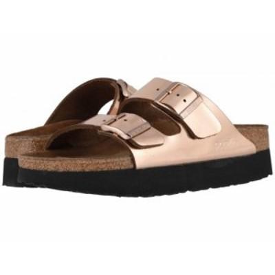 Birkenstock ビルケンシュトック レディース 女性用 シューズ 靴 サンダル Arizona Platform by Papillio Metallic Copper【送料無料】