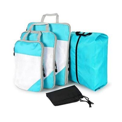 超ポータブルビジネス旅行圧縮収納バッグ5つセット出張旅行仕上げ収納袋服スペースを節約衣類圧縮バッグ圧縮トラベルバッグシューズバッグランドリーバッグ (