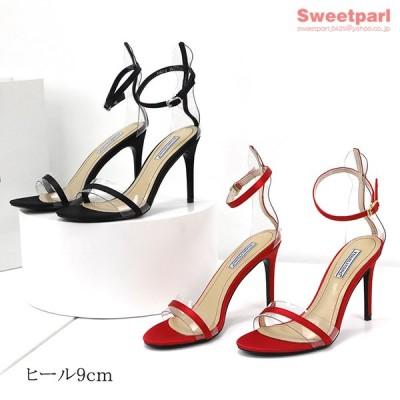 サンダル ハイヒール ピンヒール 9cm セパレートストラップ クリア 美脚 低反発 シューズ 靴 レディース