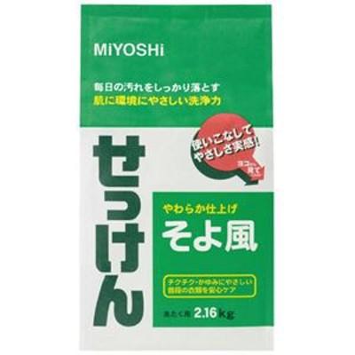 (まとめ)ミヨシ そよ風粉せっけん 2.16kg(×10セット)
