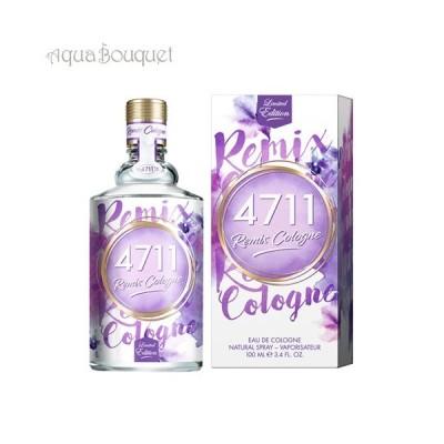 香水  フレグランス 女性用 ユニセックス 4711 フォーセブンイレブン リミックス コロン 100ml 4711 REMIX COLOGNE EDITION EDC [7573] [3F-A]