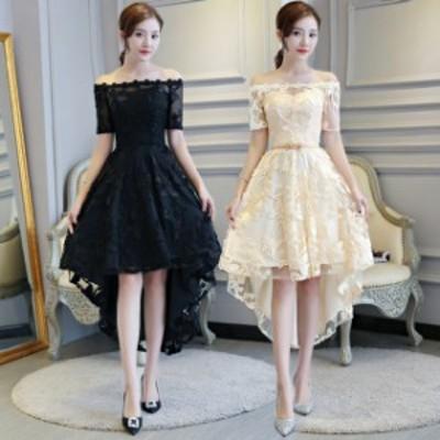 膝丈ドレス スレンダーライン レースドレス ブラックドレス ミモレ丈ドレス フィッシュテール パーティードレス オフショルダー
