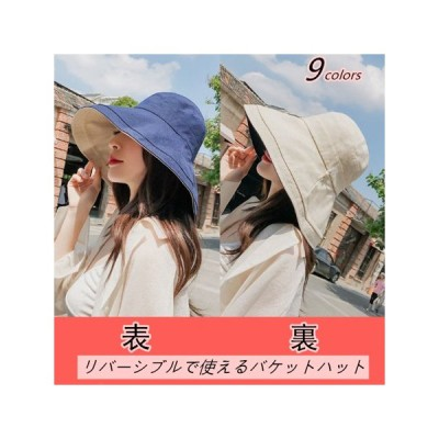 UVカット 帽子 レディース 折りたたみ 帽子 リバーシブル 大きいサイズ 綿麻 ナチュラル ハット 日よけ 女優帽春 夏
