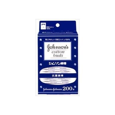 ジョンソン 綿棒 200本入 【 ジョンソン&ジョンソン 】 【 綿棒 】(送料無料 メーカー直送 ※代引不可 ※北海道沖縄離島配送不可)