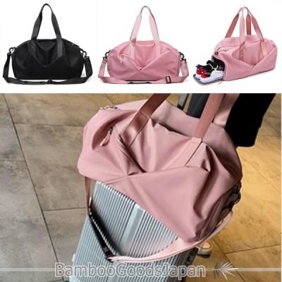 ドライウェット分離 大容量 個別シューズ収納 ハンドバッグ ショルダーバッグ 女性用 男性用 メンズ レディース おしゃれ 旅行バッグ 旅行カバン