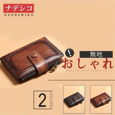 本革  財布 メンズ サイフ さいふ 男性  ビンテージ  三つ折り財布  カジュアル 多機能 大容量 カード多収納 お札入れ プレ  ゼント