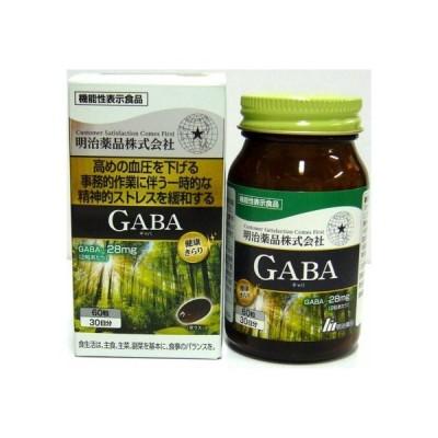 健康きらり GABA 60粒 (4954007015375)