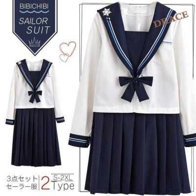 入学式/卒業式 スーツ セーラー服夏コスプレ 女の子 学生服 女子高生 制服 上下セット