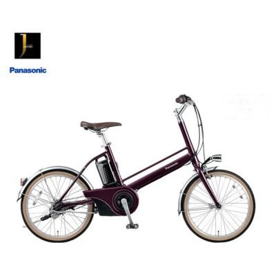 "Jコンセプト ""内装3段変速モデル"" パナソニック 電動アシスト自転車 (2021年7月発売モデル)"