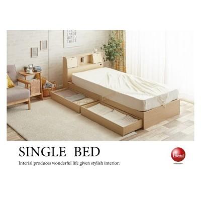 収納付き・多機能シングルベッド(ナチュラル)