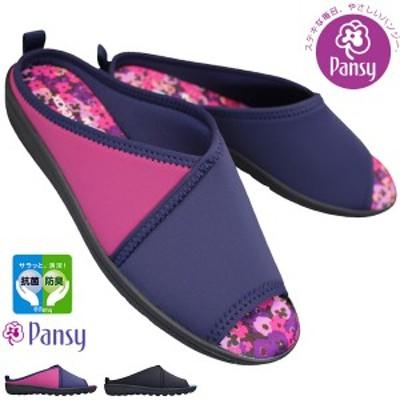 パンジーリラックス  6665 レディース サンダル カジュアルサンダル 婦人靴 スリッパ ヘップサンダル 軽量