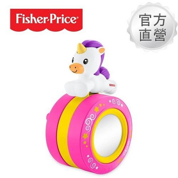 Fisher-Price 費雪 音樂爬行獨角獸〔衛立兒生活館〕