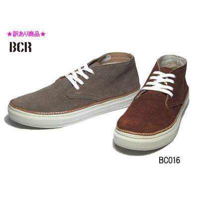 わけあり商品 ビーシーアール BCR BC016 スエードチャッカスニーカー プレーントゥ メンズ 靴