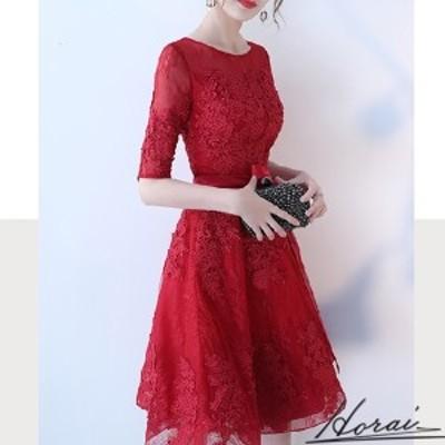 韓国 パーティードレス 五分袖 膝丈 花柄 刺繍 透け感 ワンピドレス  お呼ばれ 結婚式 二次会 20代 30代 40代