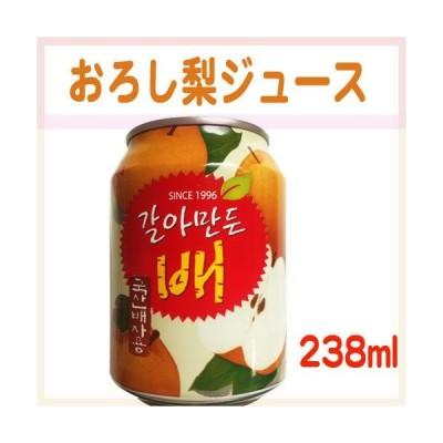 ヘテ おろし梨ジュース (缶)238ml  ★韓国食品市場★韓国食材/韓国飲料/梨ジュース