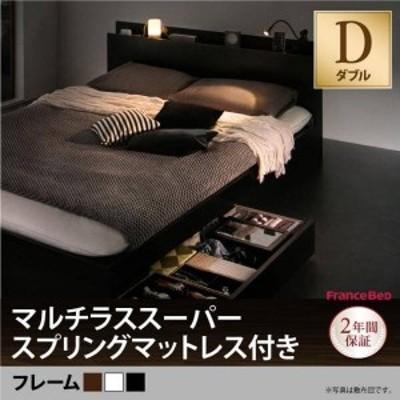 ベッドフレーム 収納ベッド ダブル マットレス付き スリム棚 多コンセント付き 収納ベッド マルチラススーパースプリングマットレス付き