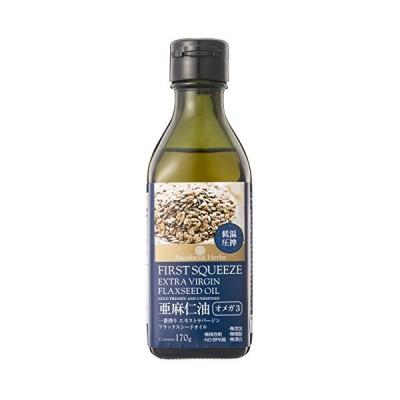 低温圧搾一番搾り エキストラ バージン フラックスシード オイル(亜麻仁油) 170g (first squeeze extra virgi